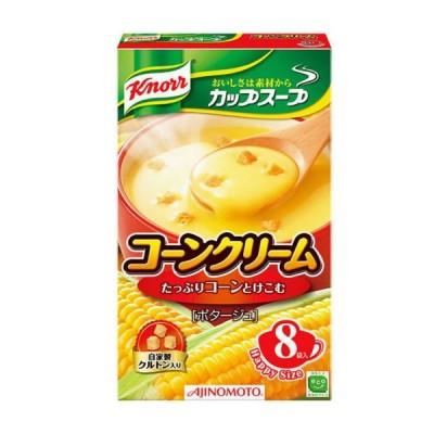 味の素 クノール カップスープコーンクリーム 1箱(8袋)訳あり