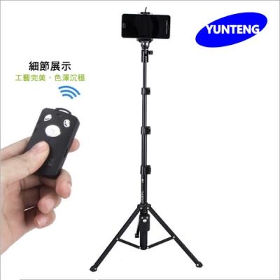 【Yunteng】雲騰 VCT-1388 藍牙自拍桿+三腳架(水銀電池遙控器款)    手機/數位相機/單眼相機通用