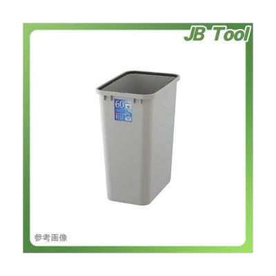 リス BELC ベルク 60S(本体) GBEC907 ライトグレー
