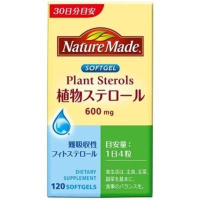 サプリ 大塚製薬 ネイチャーメイド 植物ステロール 120粒/30日分 普通郵便送料無料