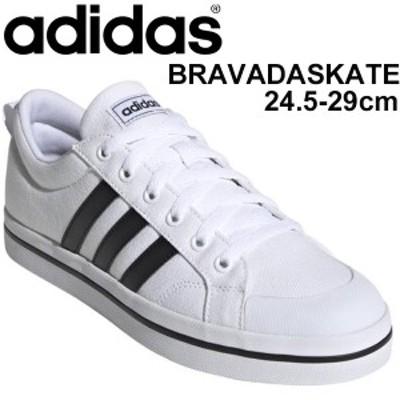 スニーカー シューズ メンズ/アディダス adidas ブラバダスケート BRAVADASKATE/ローカット 3ライン 運動靴 男性用 シンプル カジュアル