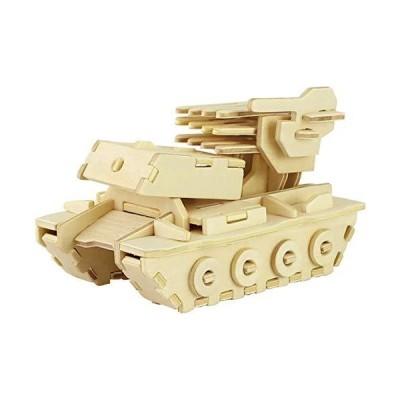 a-parts Military ArmorタンクDIY 3dカットモデルkit-木製パズルおもちゃ子供ホーム装飾