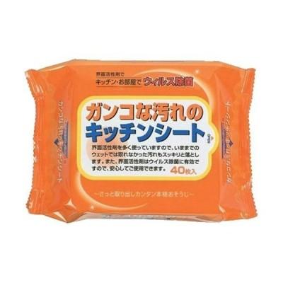 【定形外郵便】ペーパーテック ガンコな汚れのキッチンシート 40枚 1個