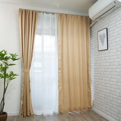 カーテン おしゃれ 安い 遮光 防炎 4枚セット 4色より選べる 幅100cm 送料無料