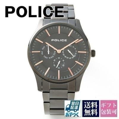 ポリス 腕時計 時計 ウォッチ クロノグラフ POLICE ポリス腕時計 ポリス時計 POLICE腕時計ペアウォッチ 生活防水 5気圧防水