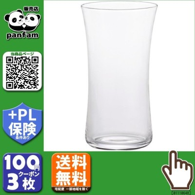 送料無料|クラフトサケグラス(さわやか) L6699|b03