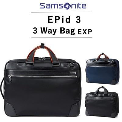 サムソナイト エピッド 3 スリーウェイバッグ エキスパンダブル 容量拡張 ビジネスバッグ ギフト 2年保証 EPid 3 3way bag EXP