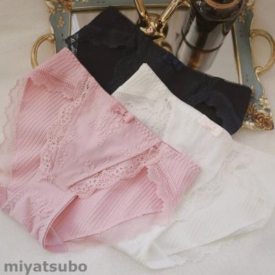 レディースショーツ インナー 下着 女性用パンツ エメフィール オシャレ かわいい 伸縮性 フィット感 ズレにくい 上品 20代30代40代