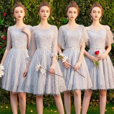 パーティードレス 膝丈 春夏 パーティードレス ブライズメイドドレス お呼ばれ 結婚式二次会 忘年会 ワンピ ドレス花嫁 コーラス 大きい