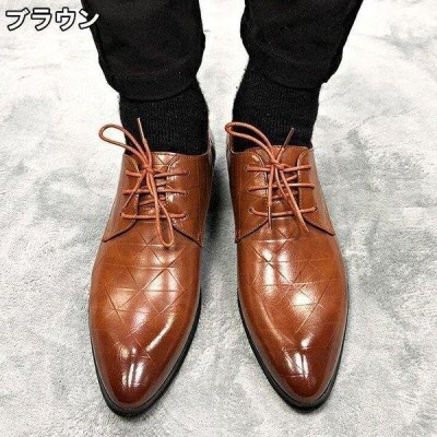 紳士靴 レースアップ ビジネスシューズ 革靴 防水 軽量 防滑 防臭 カジュアルシューズ チェック柄