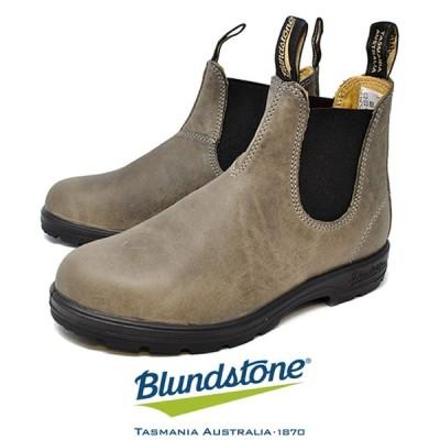 ブランドストーン サイドゴアブーツ BLUNDSTONE 1469 本革 靴 メンズ レディース クラシックコンフォート スチールグレー レインブーツ