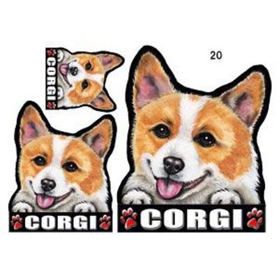 犬 ステッカー/コーギー20/犬/シール/グッズ/ネーム入れ不可/愛犬/雑貨/ペット/車/犬雑貨