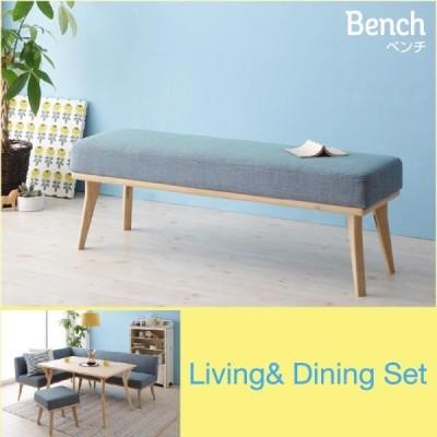 ベンチ ダイニングベンチ 長椅子 玄関ベンチ リビングベンチ マニー 椅子 木製 2人掛け 二人がけ 長いす 長イス 木製 ベンチチェア