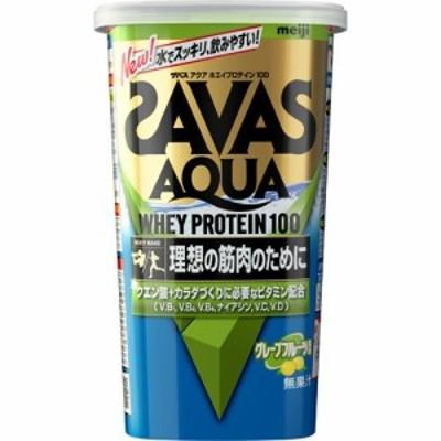 ザバス アクア ホエイプロテイン100 グレープフルーツ風味 約14食分(294g)[プロテイン その他]