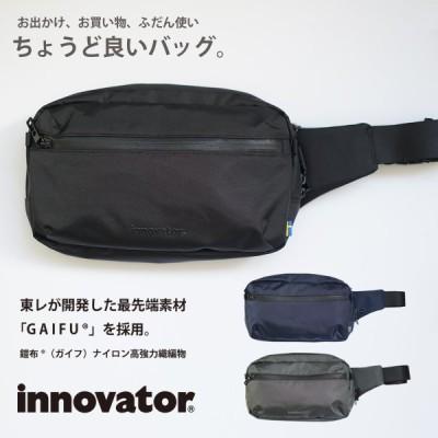 イノベーター innovator ボディバッグ ウェストバッグ  撥水 ナイロン 軽量 スタイリッシュ おしゃれ INB-005 Riktig series リクティグ