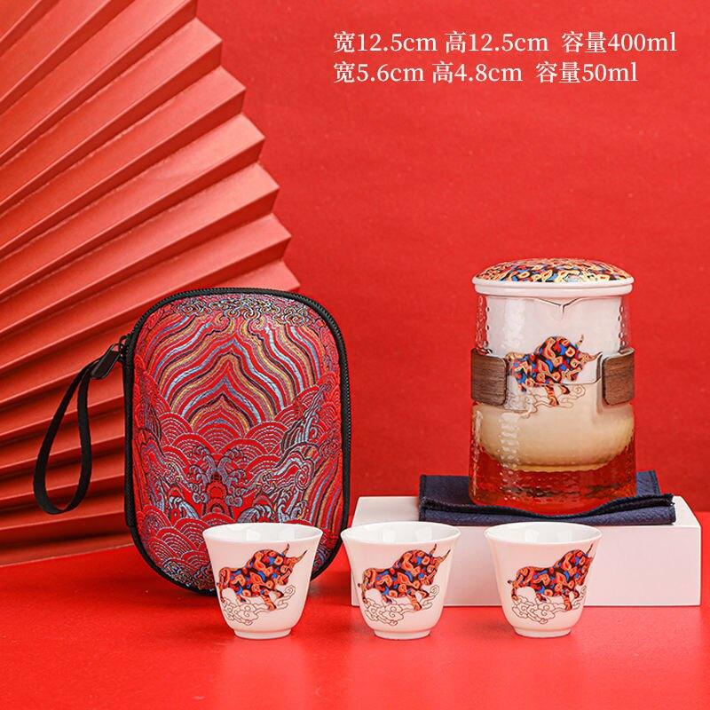 陶瓷羊脂玉旅行茶具套裝便攜陶瓷玻璃水杯小套網紅鹿快客一壺三杯 【安逸居家】