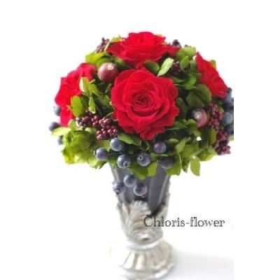 還暦祝い プリザーブドフラワー 赤い薔薇ラウンド  ケース入り