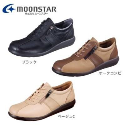 ムーンスター スポルス レディース  スタイリッシュ・本革コンフォートシューズ moonstar comfort shoes ブラック 黒 オークコンビ ベー