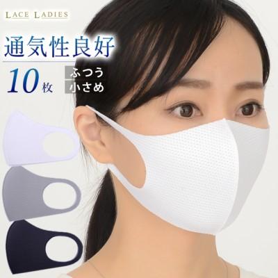 【10枚セット】夏マスク  通気性良好 普通サイズ 小さめサイズ 小顔 マスク ホワイト グレー ブラック 白 黒 大人用 レディース メンズ 子供 洗える 3D 立体マスク 涼感 布マスク 繰り返し