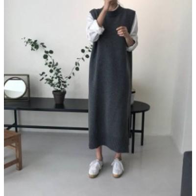 韓国 ファッション レディース ニットワンピース ニットワンピ ロング セーター ベスト スリット 無地 シンプル カジュアル ゆったり 秋