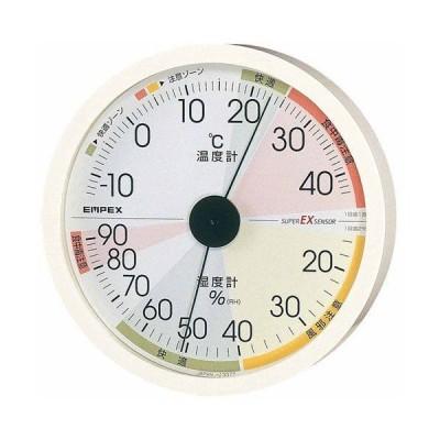 エンペックス 温・湿度計 高精度UD EX-2821