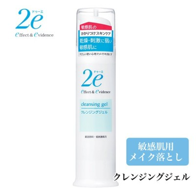 2e ドゥーエ クレンジングジェル 95g  - 資生堂薬品 [敏感肌用メイク落とし]