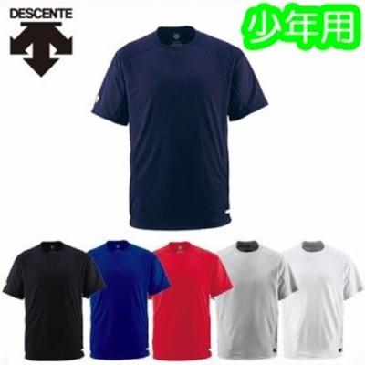 野球 少年 ユニフォーム シャツ デサント ジュニアベースボールシャツ JDB-200(Tネック)