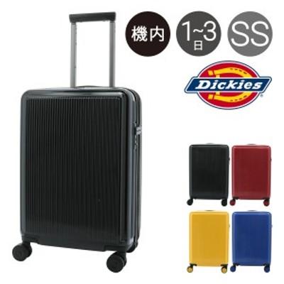 【セール SALE】【レビューを書いて+5%】ディッキーズ スーツケース 53cm 37L 2.8kg 17-11 Dickies   ハード ファスナー   TSAロック搭
