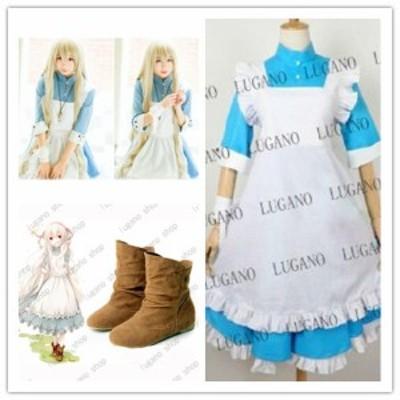 メカクシティアクターズ 小桜 茉莉(こざくら まり) 風  衣装+ウイッグ+靴 コスプレ衣装 新品 完全オーダメイドも対応可能