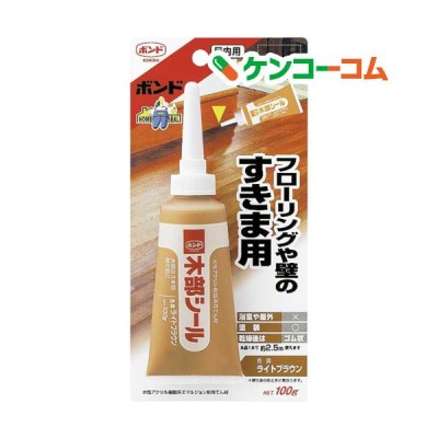 ボンド 充てん剤 木部シール 屋内用 フローリングや壁のすき間用 ライトブラウン ( 100g )/ ボンド