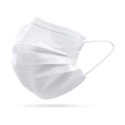 Asofcof保護マスク 白 使い捨て mask 50枚入れ 不織布ますく 通気 防塵 花粉症 老若男女兼用 三層