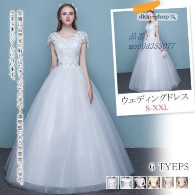 ウェディングドレス 結婚式 ホワイトドレス 花嫁 披露宴 ロング シンプル ノースリーブ トレーン 撮影 引き裾