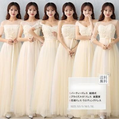 カラードレスマキシウエディングドレス袖ありパーティードレスお揃いドレス編み上げ結婚式卒業会演奏会大きいサイズ
