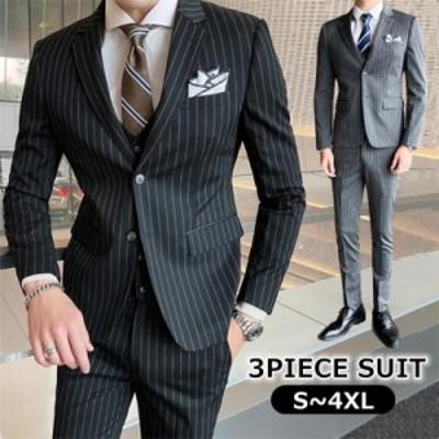 メンズスーツスリーピーススーツストライプ柄スリムスーツ細身ビジネススーツおしゃれスーツメンズスーツスタイリッシュ大きいサイズ洗え