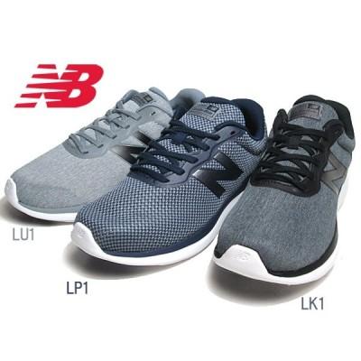 ニューバランス new balance MVERL ランニングスタイル メンズ 靴