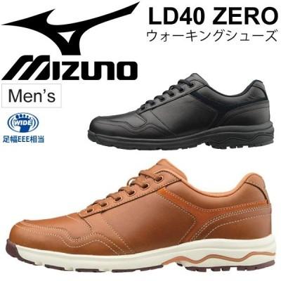 ウォーキングシューズ メンズ ミズノ Mizuno LD40 ZERO 紳士靴 ワイドラスト 3E相当 男性用 通勤靴 天然皮革 ビジネス/B1GC1714【取寄】【返品不可】