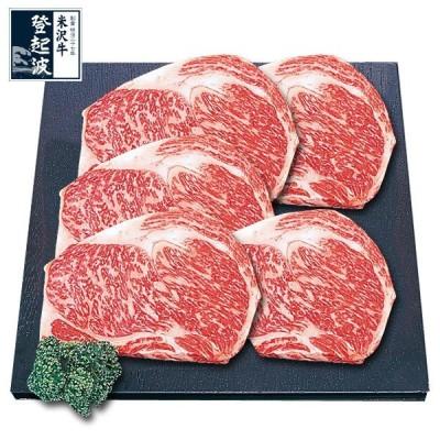 米沢牛 リブアイステーキ 200g (5枚)【化粧箱入り】