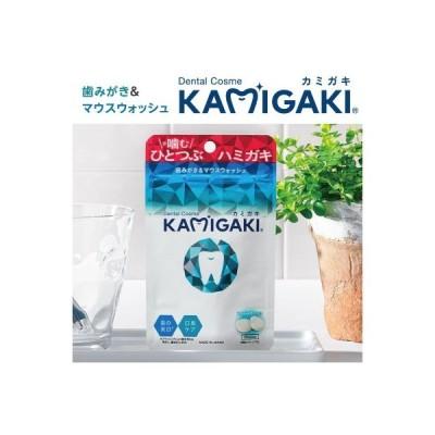 5個以上送料無料 歯磨き タブレット KAMIGAKI カミガキ