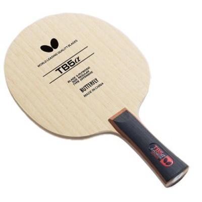 【送料無料】 バタフライ Butterfly メンズ レディース TB5a アルファ 卓球ラケット シェークハンドラケット フレア 37001