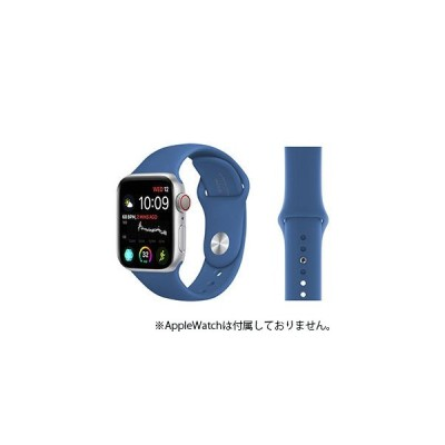 VPG シリコンAppleWatchバンド 38-40mm用 ブルー AW-SI01BL