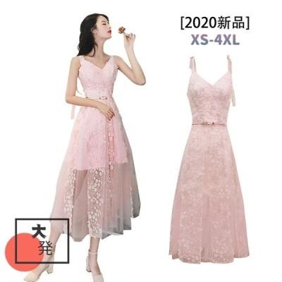 ロングワンピース お呼ばれドレス レディースワンピース カシュクールワンピース ブラックドレス ゲストドレス