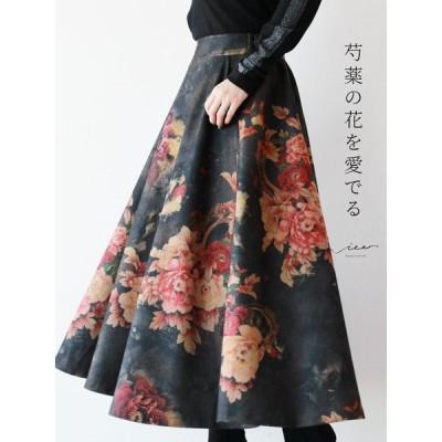 Vieo 芍薬の花を愛でる  ゆったり スカート レディース きれいめ フラワー 大人 上品 花柄 秋冬 フレア 40代 50代 60代 ミセス