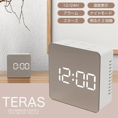 LEDミラークロック 鏡が時計に大変身 LEDデジタル表示 インテリア 置き時計 鏡面仕上げ おしゃれ 2WAY電源 アラーム 温度計 スヌーズ 多機能 ◇ ミラー時計M-S