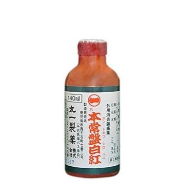 本常盤白紅 140ml(第3類医薬品)