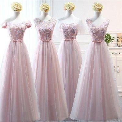 ロングドレス ピンクドレス パーティードレス 結婚式 20代 30代 40代ステージドレスフォーマル 入園式 卒業式 舞台 レディース パーティドレス お呼ばれ 服