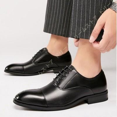 ストレートチップ 本革 革靴 ビジネスシューズ メンズ 背が高くなる靴 ロングノーズ 内羽根 プレーン ヒールアップシューズ 革靴 フォーマル 結婚式 冠婚葬祭