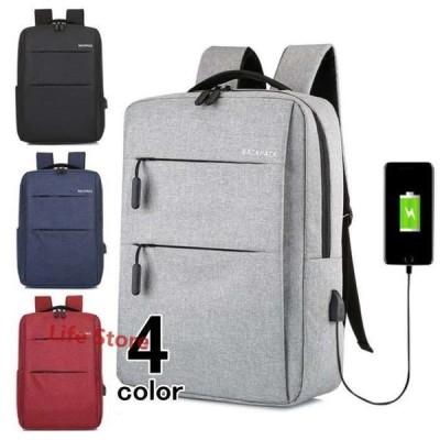 リュックサック ビジネスバッグ 無地 USB充電ポート付き 多機能 通勤 充電 シンプル 軽量 鞄 かばん 大容量男女兼用