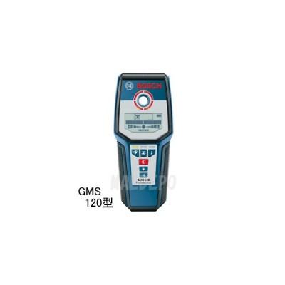 金属・間柱 デジタル探知機(下地センサー) GMS 120型 BOSCH(ボッシュ) キャリングバック付