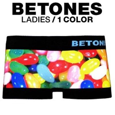 (ビトーンズ)BETONES Ladies MACRO 立体成型 ローライズ レディースボクサーショーツ