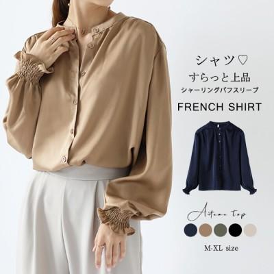自社撮影&撮影 韓国ファッション ブラウス レディース 可愛い トップス 無地 長袖シャツ  カジュアル